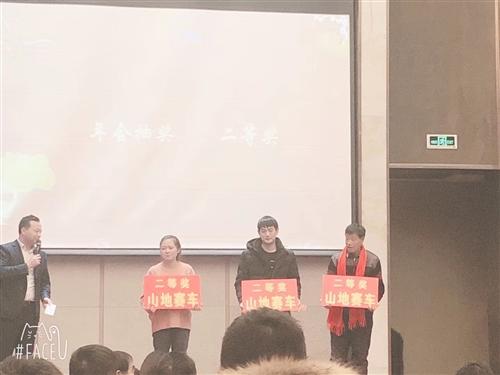 安徽新煥科技有限公司