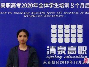 高职高考有什么专业可以选择?禅城清泉高职高考辅导班