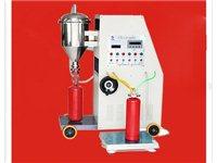 干粉滅火器維修充裝設備