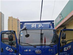 解放牌虎V箱式货车4.2米