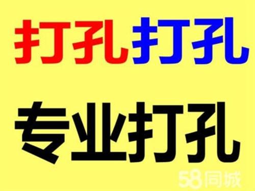 仁懷市坤創安裝維修服務有限公司