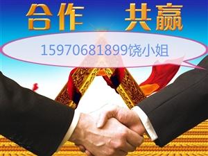 南昌到南通物流公司(直達專線歡迎您)貨運