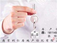 中南锦城3室2厅1卫138万元送产权车位