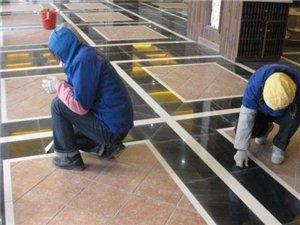 专业保洁、瓷砖美缝