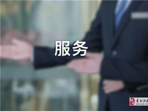 成都武侯区网络推广公司价格/信推极客网/自媒体运营