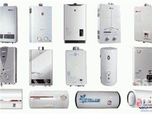 蕭山熱水器維修各類牌子熱水器都會修