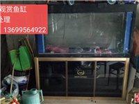 湖口二手魚缸出售