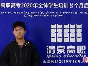 高职高考一般什么时候填志愿?禅城清泉高职高考辅导班