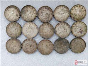 上門高價回收老銀元,袁大頭,小頭,船洋,龍洋