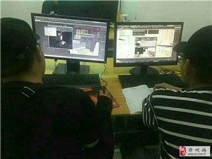 郑州3dmax培训 郑州室内装饰设计
