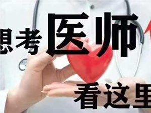2020年云南扩招口腔医学专业招生