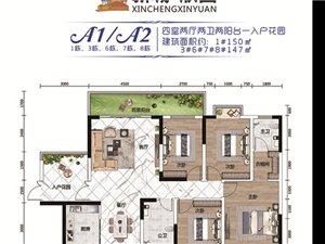 图片标四室两厅两卫两阳台―入户花园题
