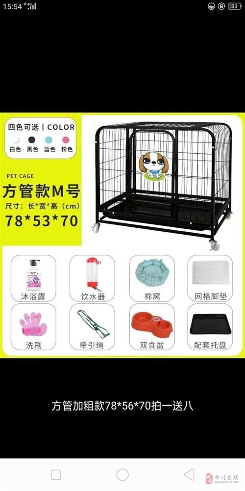低价出售全新狗笼