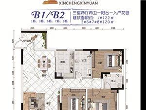 图片标题三室两厅两卫一阳台一入户花园