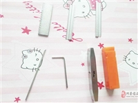 錫紙月牙工具