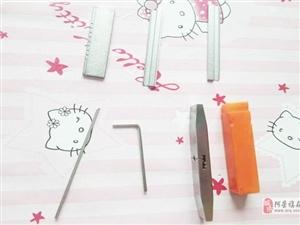�a�月牙工具