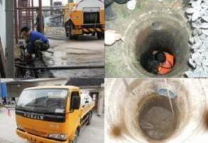 即墨管道清淤疏通公司6663;5353即墨投下水道