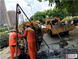 即墨鳌山卫管道清淤疏通公司 即墨鳌山卫温泉投下水道