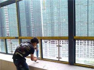 王道顺发门窗封阳台