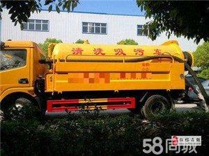 仁怀茅台镇疏通下水道 化粪池清理 马桶  抽泥浆