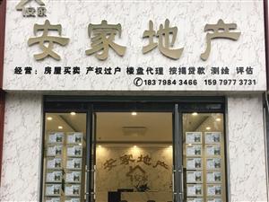 中山步行街复式套房低价急售