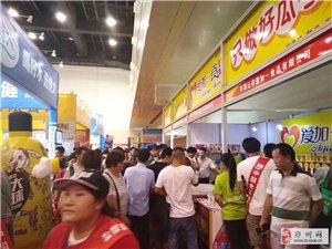 河南郑州糖酒会2021年全国食品饮料展