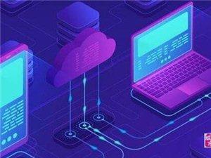 区块链跨境支付系统开发方案,usdt支付平台搭建