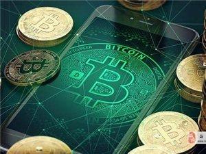 数字货币交易所开发方案,交易平台系统搭建源码