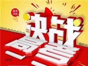 吉林省领袖教育迷彩少年军校高考密训营火爆招生中..