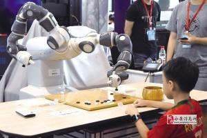 2020广州人工智能展会