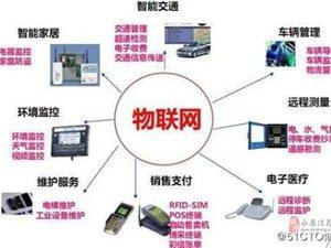 2020广州物联网展会