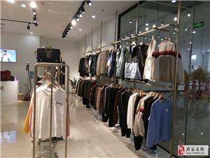 臻色调男装人气不断飙升 三月再迎河北唐山新店开业