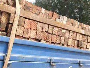 出售旧砖 、旧板、空心砖