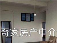 永辉附近2室1厅1卫716元/月