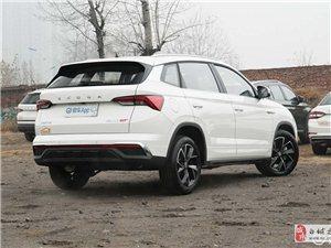 柯米克1.5L手自一体新车优惠两万三国六