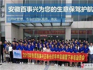正泰光伏开启新商业无限可能,颍上区域诚招战略合作伙伴!