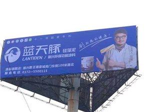 廣告位招租【人民路與長江路交叉口高炮】