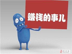 郑州自媒体公司都有哪几家?哪家培训好。