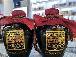 醋礼定制,意义特别久藏不坏,支持企业团体等印制品牌