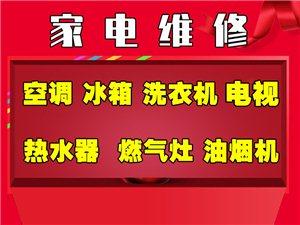 濰坊青州太陽能維修電話是多少