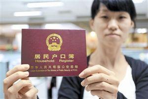 惠州市 申请入户政策规定
