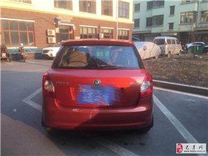 出售2013年5月的上海大众斯柯达晶锐1.4L(手动)
