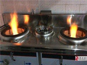 无醇水性燃料在餐厅厨房中应用的优势