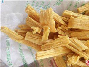 豆香味腐竹段
