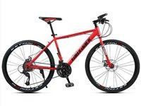 全新品牌山地車自行車低價出售