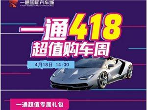 一通快讯:环比增幅317.3% 中国汽车市场复苏!