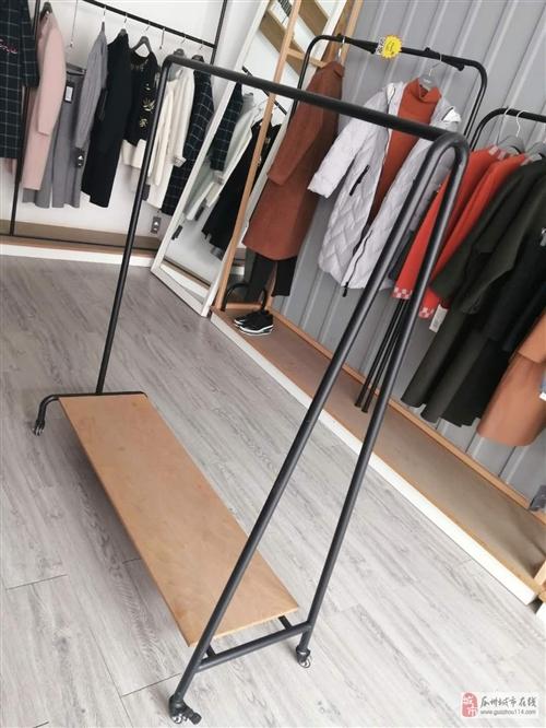 服装店柜子,挂衣架,空调等物品甩卖