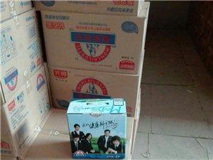 光明莫斯利安酸牛奶�M200�p20元��惠券