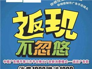 [桐城米兰婚纱摄影]满1000返1000元优惠券