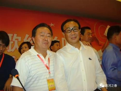 虎嘯龍吟——河南省新蔡縣第四屆職工運動會會歌